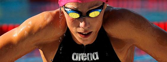 #Compex Athlete: Conociendo a Jessica Vall